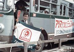 障がい児童バス旅行(御前崎)の様子
